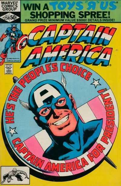 18527-2400-20724-1-captain-america